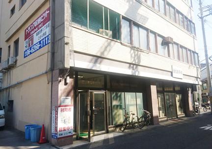 福島吉野1丁目店