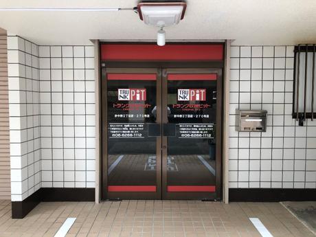 針中野2丁目店