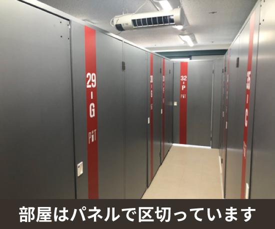宝塚山本丸橋店パートⅡ