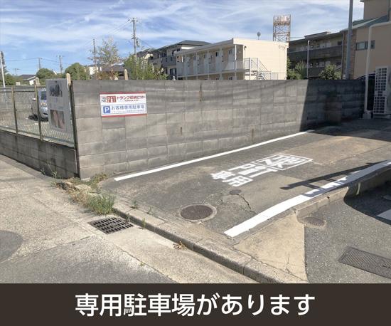 JR尼崎駅東店