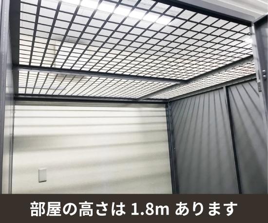 尼崎名神インター店