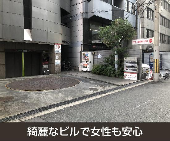 肥後橋駅西店