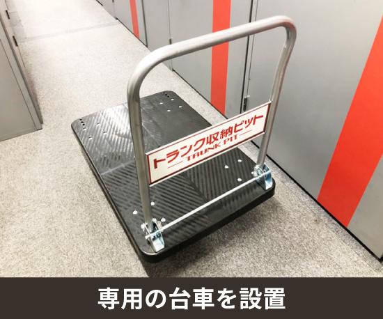 喜連瓜破駅前店