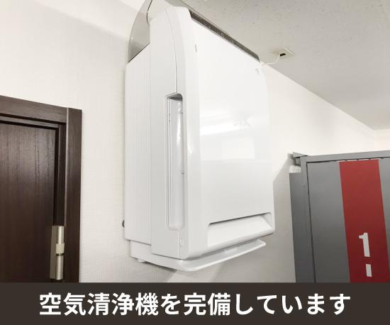 神戸三宮御幸通2丁目店