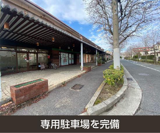 芦屋浜風町店