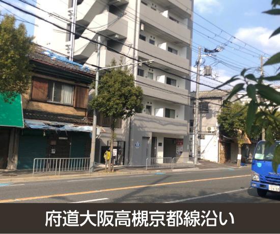 吹田片山4丁目店