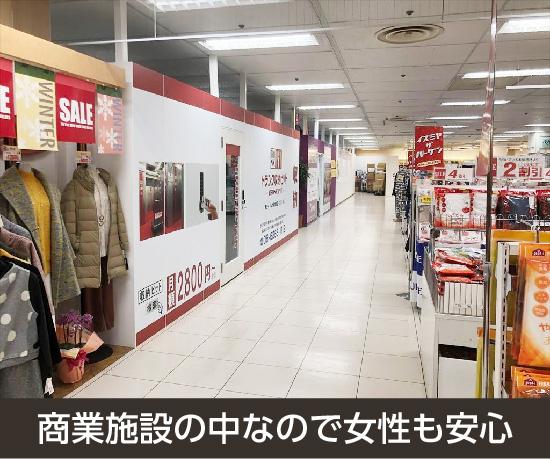 奈良イズミヤ学園前店