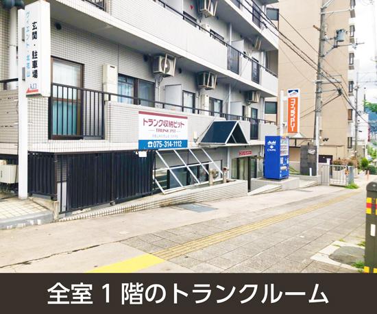 京都山科北花山店