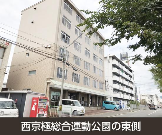 京都西京極駅北店