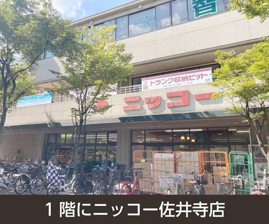 吹田千里五月が丘西店