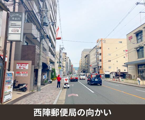 京都千本今出川店