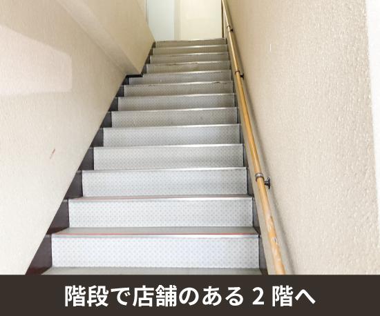寝屋川高柳栄町店